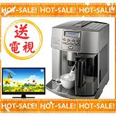 《台灣煒太公司貨+贈到府安裝教學》Delonghi ESAM3500 迪朗奇 新貴型 義式 全自動 咖啡機