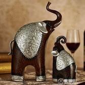 歐式客廳招財擺件奢華電視酒櫃工藝品大象一對禮物家居裝飾品擺設      電購3C