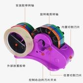 多功能膠帶座 透明膠帶切割器 手動旋轉自動切割膠帶台 大號膠帶座 帶切割器【SV9690】BO雜貨