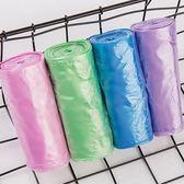垃圾袋 塑膠袋 彩色垃圾袋 環保材質 斷點式 點斷式 家用 垃圾桶  平口垃圾袋(捲入) 【Z214】慢思行