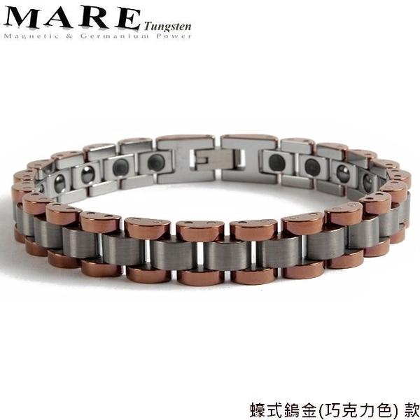 【MARE-鎢鋼】系列:蠔式鎢金(巧克力色) 款