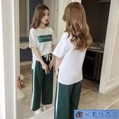 休閒女裝 小個子顯高時尚套裝女夏裝2020新款韓版洋氣減齡闊腿褲兩件套 3C數位百貨