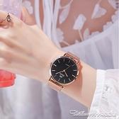 手錶女ins風學生簡約氣質韓版時尚防水大氣品牌女士石英女錶【快速出貨】