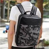 雙肩包男時尚潮流休閒pu皮迷彩韓版校園防水學生書包   瑪奇哈朵