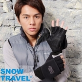 [SNOW TRAVEL] AR-47 / WINDBLOC防風保暖半指兩用手套/黑/L號