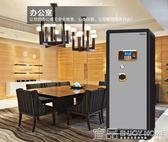 保險櫃保險櫃家用指紋密碼大型超大空間全鋼防盜超重辦公室1.2米保險箱  免運
