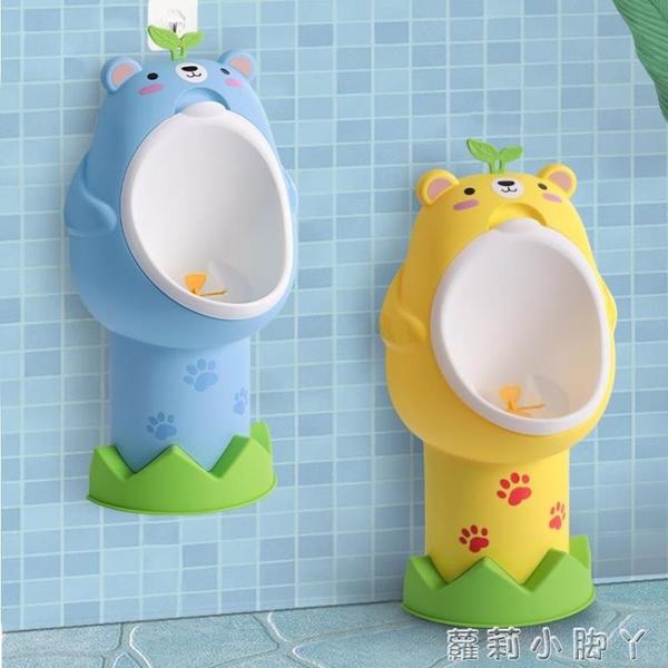 兒童小便器男孩站立掛牆式便斗小便尿盆兒童馬桶尿壺男童尿尿神器 NMS蘿莉新品
