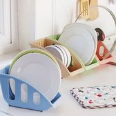 ◄ 生活家精品 ►【Q209】廚房碟盤收納架 瀝水 清洗 茶盤 托盤 簍空 置物 碗盤 瀝乾 餐具 台面
