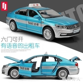 仿真帶語音六開門出租車合金車模 兒童玩具車的士男孩汽車模型LXY7697【極致男人】