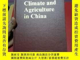 二手書博民逛書店Climate罕見and Agriculture in China 中國的氣象與農業 英文版Y281199 程