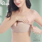 胸貼女婚紗用聚攏上托隱形吊帶禮服專用一片式防凸點薄款大胸乳貼【貼身日記】