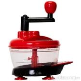 手動絞肉機家用手搖絞菜機絞餡機攪拌機餃子餡神器碎菜輔食料理機   (圖拉斯)