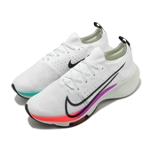 Nike 慢跑鞋 Air Zoom Turbo FK GS 白 黑 漸層 女鞋 大童鞋 氣墊設計 泡棉中底 運動鞋【ACS】 CJ2102-100