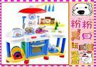 *粉粉寶貝玩具*歐式豪華大烤箱廚房~有電燈音效可開微波爐~水龍頭可出水喔~藍色