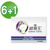 PPLs®超視王® 20入體驗包6+1