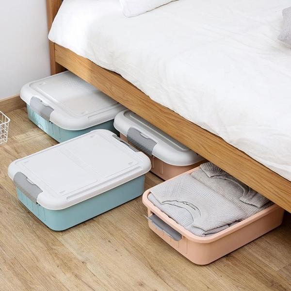 床底扁平收納箱帶輪子大號收納盒加厚塑料衣服整理箱儲物箱 NMS 露露日記