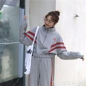 休閒套裝ins網紅套裝女春秋季薄款寬鬆長袖衛衣外套 高腰休閒運動褲兩件套 交換禮物