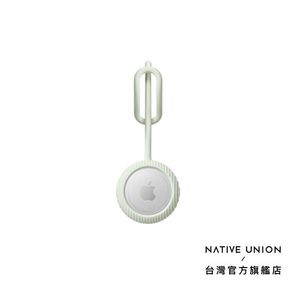 【NATIVE UNION】AirTag Curve 矽膠吊環保護套 - 薄荷綠
