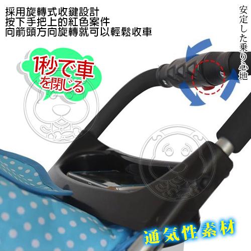 【培菓寵物48H出貨】外銷歐美》Doogo寵物推車 超輕量 三輪手推車超穩定 一鍵收折 送飲料架