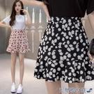 魚尾裙 小雛菊半身裙女2021新款夏季雪紡小個子套裝兩件套碎花魚尾裙短裙 快速出貨