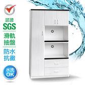 IHouse-SGS 防潮抗蟲蛀緩衝塑鋼三門二抽二拖置物電器櫃