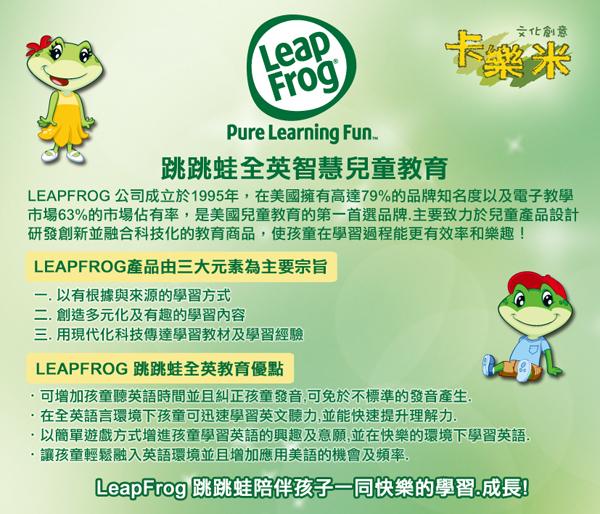 美國 LeapFrog跳跳蛙 LeapStart Jr. Books幼兒6-寫字遊戲