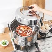蒸鍋 加厚不銹鋼2層大號蒸鍋雙層二層湯鍋30-40cm蒸饃鍋蒸魚鍋電磁爐 芊墨左岸
