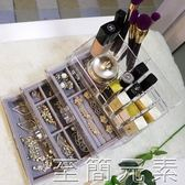 化妝品首飾一體收納盒透明亞克力整理盒家用桌面飾品收納盒抽屜式 至簡元素