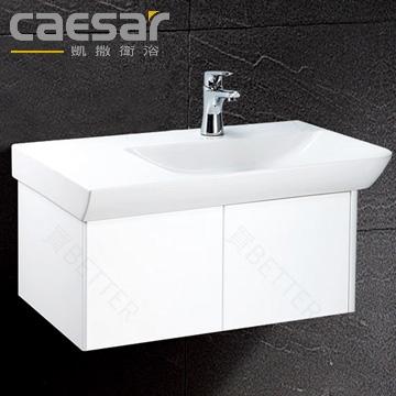 【買BETTER】凱撒面盆/壁掛式浴櫃/面盆浴櫃組 LF5374A傑斯曼檯面式瓷盆浴櫃組★送6期零利率