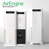BALMUDA AirEngine 空氣清淨機 群光公司貨