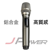 台灣公司貨 UHF 無線麥克風 麥克風 藍芽麥克風 藍牙麥克風 無線麥 麥克風 唱K麥克風 K歌麥克風