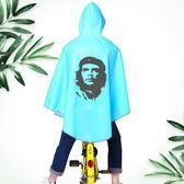 自行車雨衣雨披電動車女士男士學生山地單車雨衣成人時尚騎行