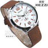 KEZZI珂紫 三眼造型數字指針錶 高質感 皮革錶帶 防水手錶 男錶 咖啡色 KE1538咖
