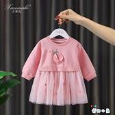 女童連身裙春秋嬰兒女寶寶兒童公主裙子小童春裝【奇趣小屋】