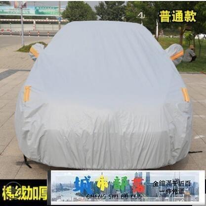 車罩 汽車車衣車罩防曬防雨隔熱車套四季通用型加厚遮陽罩子朗逸邁速騰 完美計畫 免運