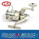 捲線器漁具魚輪紡車輪魚線輪5000