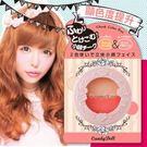 【出清】2020.07 日本 Candy Doll 糖果洋娃娃。混血娃娃3D立體小顏腮紅餅 共四款《Belle倍莉小舖》