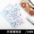 珠友 GB-10033 手提禮物袋/包裝...