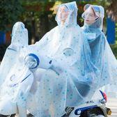 雙人雨衣雨衣電動車單人雙人摩托車電瓶車成人女士加大加厚加長透明雨披