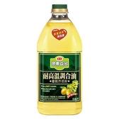 愛之味優質芥花籽耐高溫調和油2.6L【愛買】