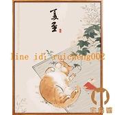 diy數字油彩畫手繪填色貓咪古風新中式二十四節氣畫【宅貓醬】