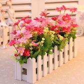 30cm柵欄仿真花套裝田園風格假花絹花家居