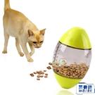 狗狗寵物玩具 訓練趣味橄欖型不倒翁漏食球