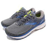 BROOKS 慢跑鞋 Ghost 11 魔鬼系列 十一代 灰 藍 DNA動態避震科技 運動鞋 男鞋【PUMP306】 1102884E006