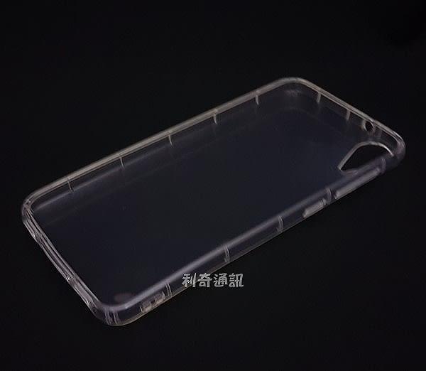 氣墊空壓透明軟殼 HTC Desire 825