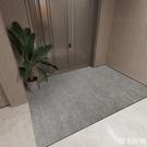 入戶門地墊可裁剪防滑地毯門墊進門口家用客廳耐磨可擦免洗腳墊子 陽光好物