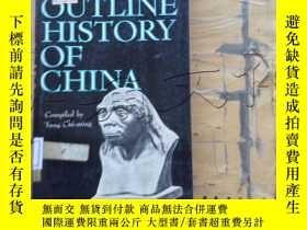 二手書博民逛書店An罕見Outline History of ChinaY252