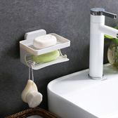 【TT】雙層瀝水肥皂架浴室壁掛式肥皂盒免打孔香皂架香皂盒置物架