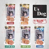 PRO毛孩王【24入裝】SEEDS 惜時 US Dog 愛犬主食罐 400G