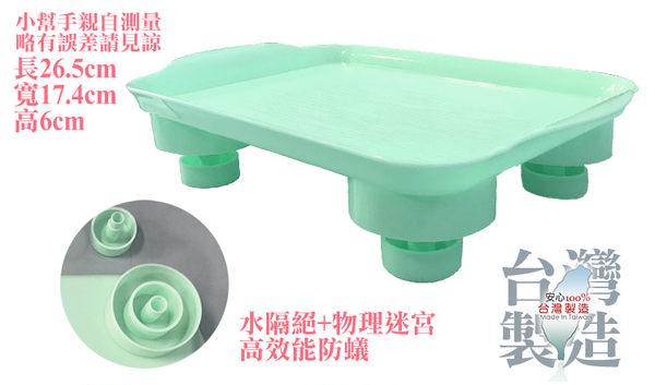《長方形》台灣製造 高效防蟻盤 一入 顏色隨機 新型專利 【YES 美妝】